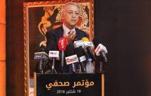 ساجد يتحدث عن مرشحي و ميثاق الحزب من منبر وكالة المغرب العربي للأنباء