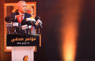 فيديو : السيد الأمين العام محمد ساجد