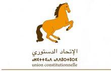 السيد محمد ساجد ينعى السيدة مفتاحة الشامي والدة السيد رئيس الحكومة عبد الاله بنكيران