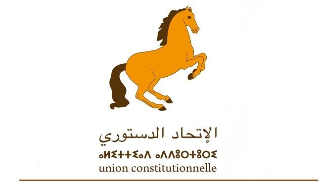 بلاغ صادر عن المكتب السياسي لحزب الاتحاد الدستوري