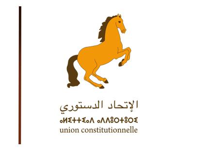 بلاغ صادر عنحزب الاتحاد الدستوري