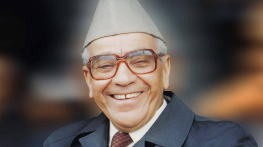 حزب الإتحاد الدستوري يعزي في وفاة الأستاذ امحمد بوستة رحمه الله