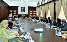 زيارة الوفد الوزاري إلى الحسيمة مكنت من الإنصات للساكنة وتلبية حاجياتها (رئيس الحكومة)