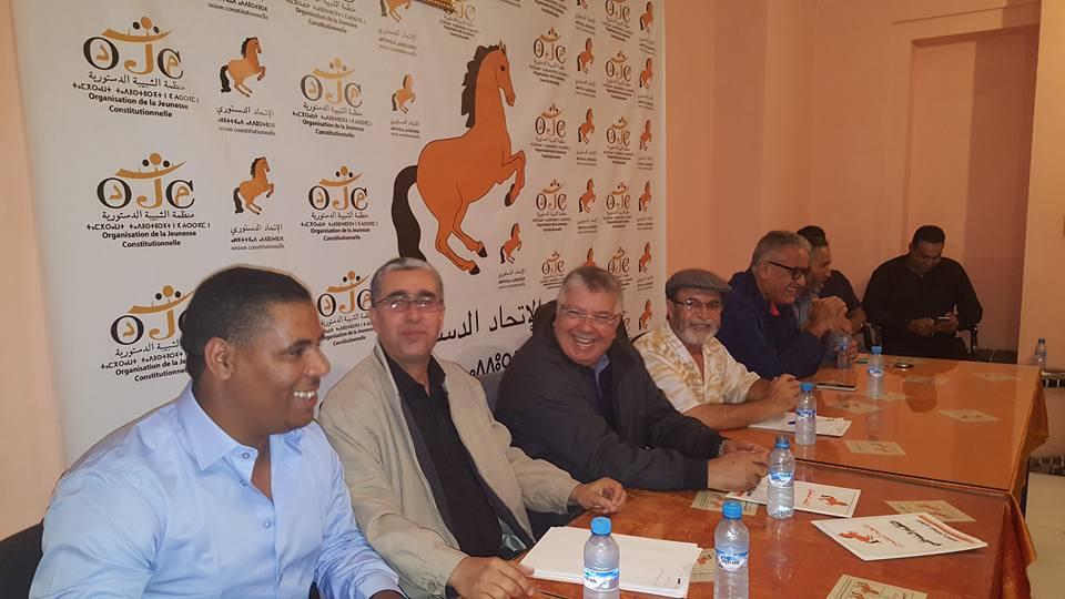 انتخاب الشاب رشيد خليل كاتبا محليا للحزب بمقاطعة طنجة