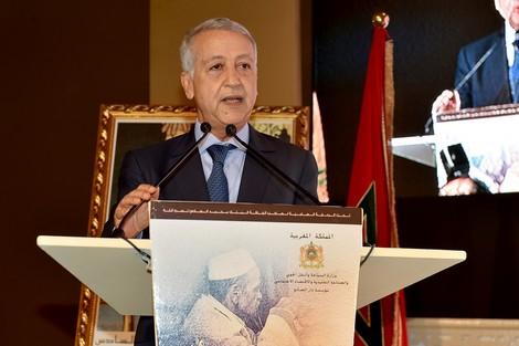 ساجد : الزي التقليدي المغربي يتمتع بمؤهلات هامة