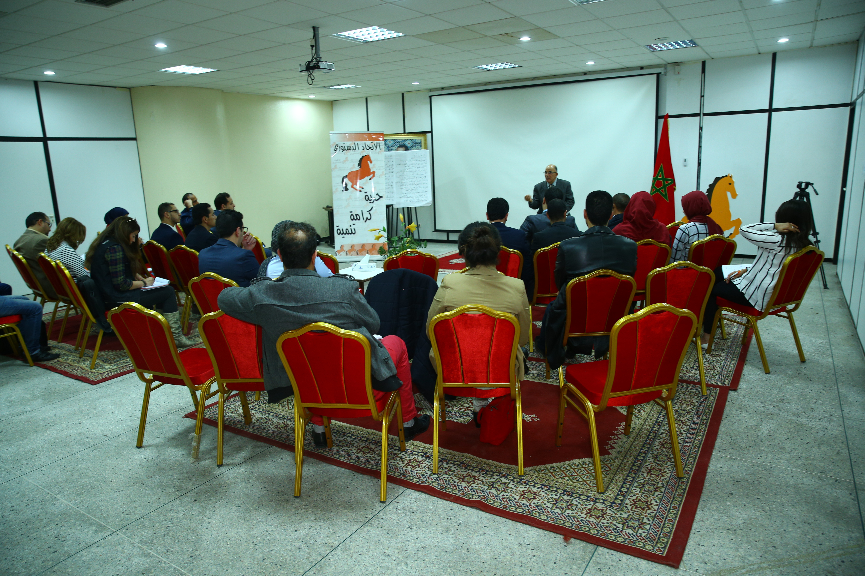 احمدو الباز : ملائمة السياسات العمومية مع الخصوصيات المحلية