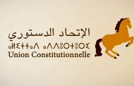 الاتحاد الدستوري باقليم العرائش يصدر بيانا تنديديا