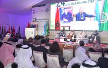 انتخاب السيد عبد النبي منار مديرا عاما للهيئة العامة للطيران المدني(بلاغ صحفي)