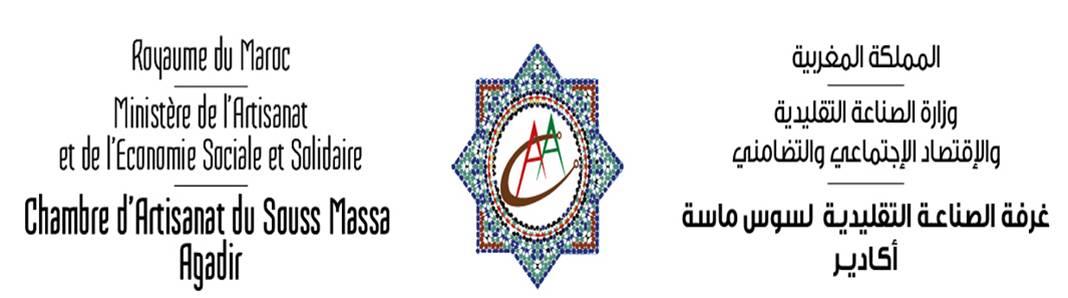 انتخاب الاخ المصطفى بوصبع عن الاتحاد الدستوري نائبا لرئيس غرفة الصناعة التقليدية لجهة سوس ماسة