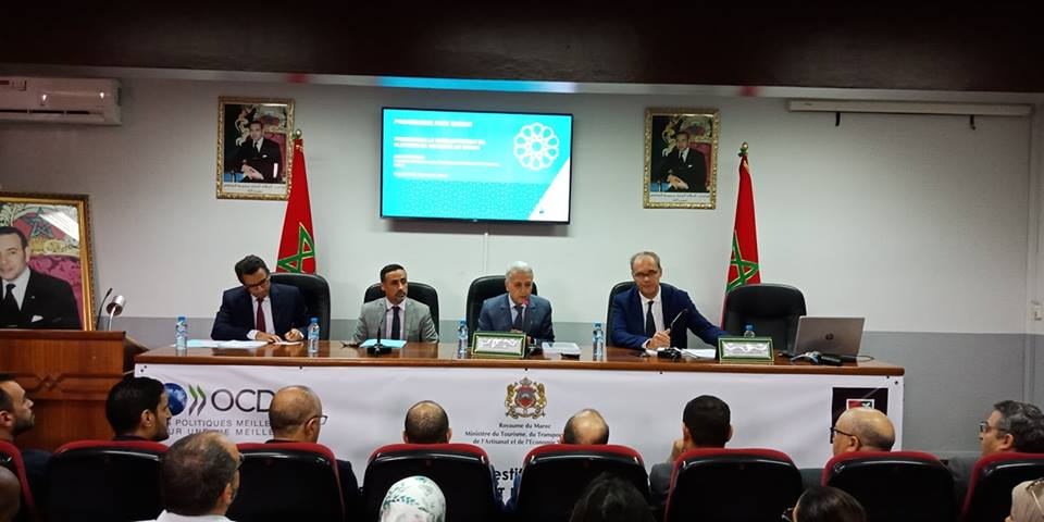 ساجد: الغاية من إحداث تكتل سياحي بجهة مراكش-آسفي هو استغلال كل المؤهلات التي تزخر بها الجهة
