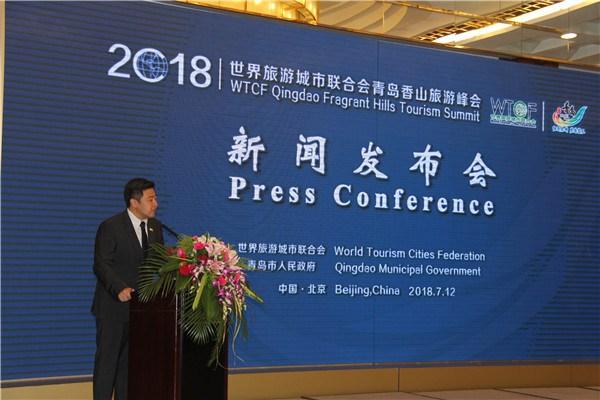 المكتب الوطني للسياحة يجري مشاورات بالصين لتعزيز وجهة المغرب