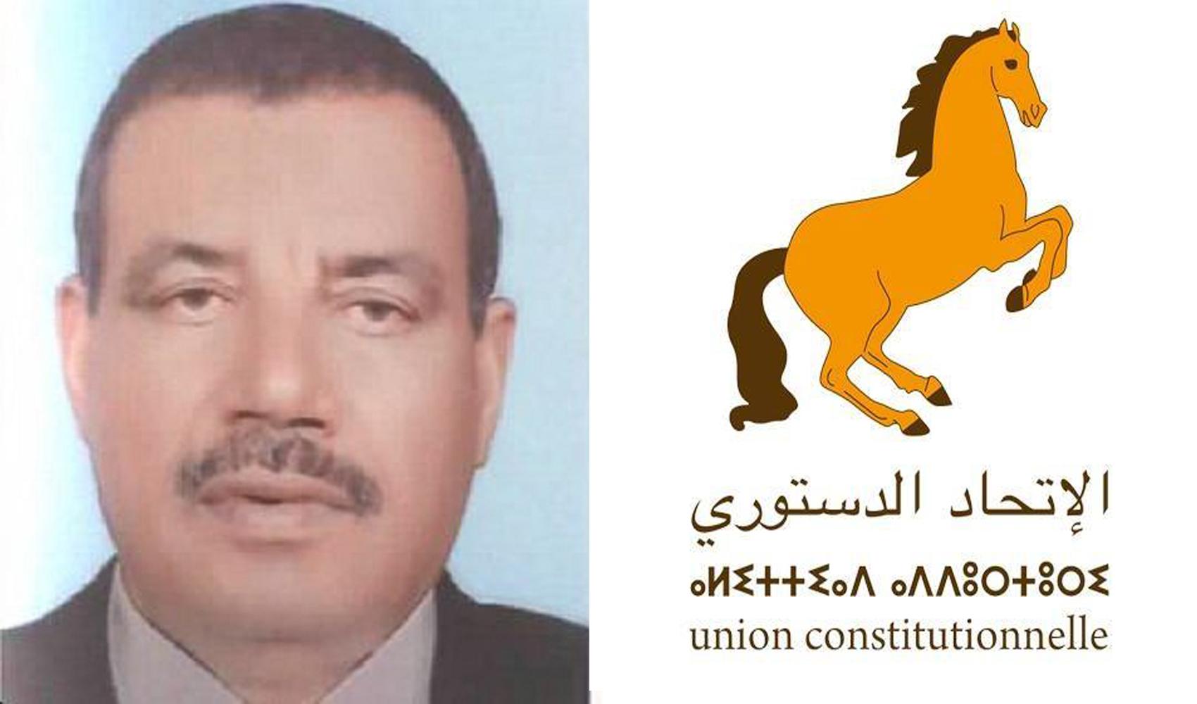 الاتحاد الدستوري يفوز برئاسة جماعة دار العسلوجي