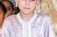 الشعب المغربي يحتفي بعد غد الخميس بذكرى ميلاد صاحبة السمو الملكي الأميرة للا خديجة