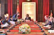 جلالة الملك يترأس بالرباط جلسة عمل خصصت لتقديم برنامج تأهيل عرض التكوين المهني وتجديد الشعب والمناهج البيداغوجية