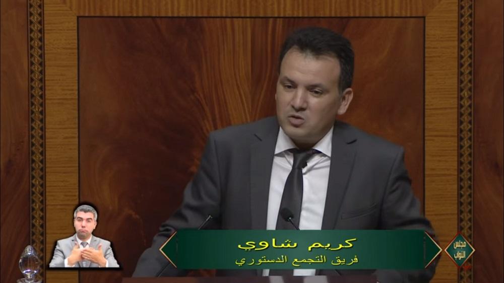 شاوي يحذر اعمارة من إقصاء الدواوير قليلة السكان من الاستفادة من