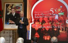 ساجد يقدم بالدار البيضاء الأسبوع الوطني للصناعة التقليدية