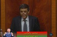 الزكراني ضمن وفد برلماني مغربي في زيارة لبرلمان عموم إفريقيا