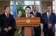 وفد مغربي يتوجه إلى جنيف للمشاركة في مائدة مستديرة حول الصحراء المغربية