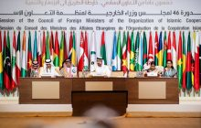 وزراء خارجية دول منظمة التعاون الإسلامي يشيدون بجهود جلالة الملك لحماية المقدسات الإسلامية في القدس الشريف