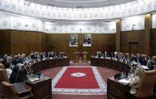 الرباط : انعقاد الدورة الثانية للجنة المشتركة بين المغرب وصربيا