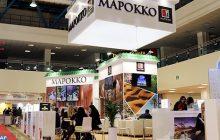 موسكو.. انطلاق فعاليات المعرض الدولي للسياحة والسفر بمشاركة المغرب.