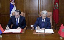 المغرب وصربيا يوقعان على ثلاث اتفاقيات تعاون في مجالات التجارة والسياحة والثقافة