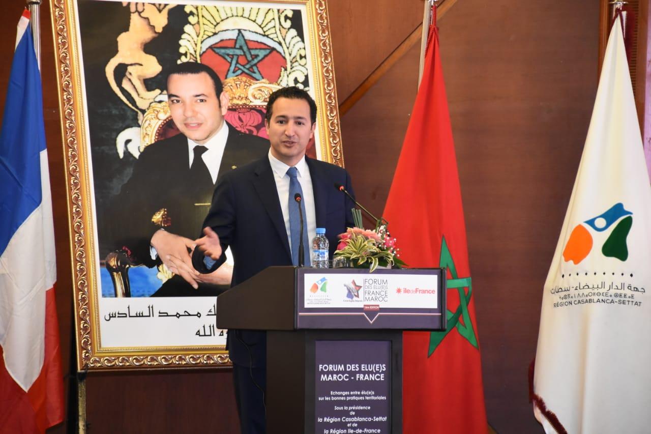 الفردوس يؤكد على ضرورة تعزيز الروابط بين المنتخبين المغاربة و نظرائهم الفرنسيين