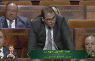عبدالحق مهذب يجدد الدعوة لتسريع احداث مستشفى محلي بسيدي اسماعيل بإقليم الجديدة