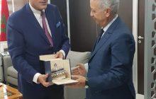 ساجد يعقد لقاء مع اكبر المستثمرين السياحيين بالمغرب