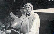 ذكرى وفاة جلالة المغفور له محمد الخامس .. مناسبة لاستحضار التضحيات الجسام التي بذلها أب الأمة من أجل استقلال الوطن ووحدته