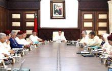 مجلس الحكومة يصادق على مشروع مرسوم يتعلق بإحداث منطقة التصدير الحرة طنجة طيك