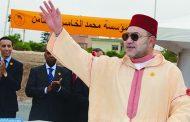 مؤسسة محمد الخامس للتضامن: جلالة الملك يدشن بالرباط المركز الجهوي لعلاجات الفم والأسنان