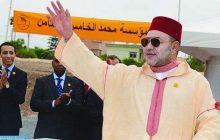 مؤسسة محمد الخامس للتضامن: جلالة الملك يدشن ببنسليمان مركزا لطب الإدمان