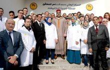 الدار البيضاء .. جلالة الملك يدشن الملحقة الجهوية للمركز الوطني محمد السادس للمعاقين
