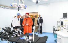 جلالة الملك يدشن بالرباط مركزا طبيا للقرب- مؤسسة محمد الخامس للتضامن