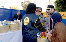 """جلالة الملك يعطي بالرباط انطلاقة العملية الوطنية للدعم الغذائي """"رمضان 1440"""""""