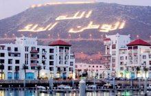 ارتفاع عدد ليالي المبيت بالفنادق المصنفة في أكادير خلال مارس 2019