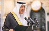 سفير المملكة العربية السعودية بالرباط يؤكد أن بلاده تقف دائما مع الوحدة الترابية للمغرب