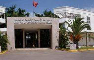 جنيف.. المغرب عضوا بالمجلس التنفيذي للمنظمة العالمية للأرصاد الجوية