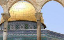 القمة الإسلامية ال14 تشيد بالجهود المتواصلة لجلالة الملك لحماية المقدسات الإسلامية في القدس الشريف