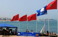 21 شاطئا يحصل على اللواء الأزرق كأحسن الشواطئ في المغرب