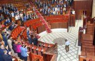 مجلس النواب.. المصادقة على ثلاثة مشاريع قوانين
