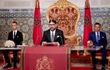 جلالة الملك يدعو الحكومة إلى إعطاء الأسبقية لتنزيل الجهوية المتقدمة