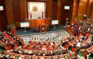 مجلس المستشارين.. المصادقة على ثلاثة مشاريع قوانين تتعلق بأراضي الجماعات السلالية
