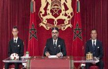 جلالة الملك يوجه خطابا ساميا إلى الأمة بمناسبة الذكرى 66 لثورة الملك والشعب