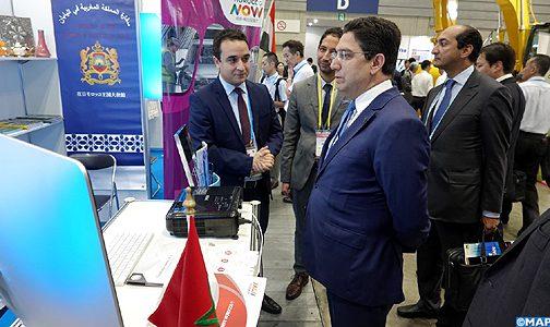 """""""تيكاد 7"""" .. إقبال مكثف للمشاركين على رواق المغرب في """"معرض الأعمال الياباني الإفريقي"""""""