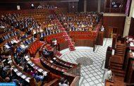 مجلس النواب يحتضن غدا الثلاثاء الاجتماع ال 14 لمنظمة شبكة البرلمانيين المتوسطيين من أجل التنمية المستدامة