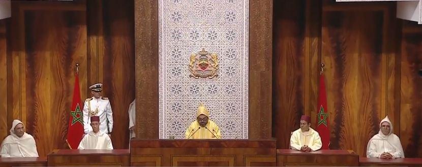 نص الخطاب الملكي السامي الذي ألقاه صاحب الجلالة الملك محمد السادس، نصره الله، في افتتاح الدورة التشريعية