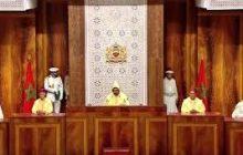 جلالة الملك يترأس اليوم الجمعة افتتاح الدورة الأولى من السنة التشريعية الرابعة من الولاية التشريعية العاشرة