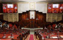 بلاغ حول اجتماع مكتب مجلس النواب يوم الاثنين 30 مارس 2020